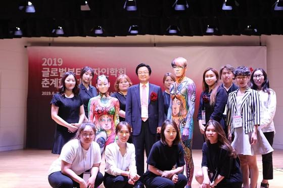 한성대, 글로벌뷰티디자인학회 2019 춘계학술대회 개최