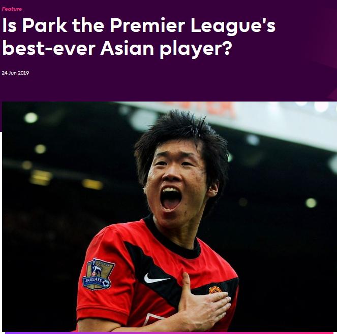 프리미어리그 사무국이 24일 공식 홈페이지를 통해 박지성의 맨유 입단 14주년을 기념했다. 박지성은 역대 프리미어리그 최고의 아시아선수인가란 흥미로운 질문을 했다. [프리미어리그 홈페이지]