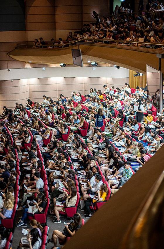 고려대, 51개국 1800명 참가하는 국제하계대학 개최
