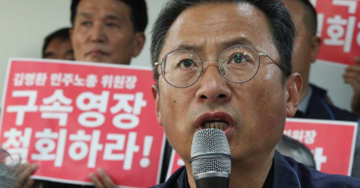 김명환 민주노총 위원장. [뉴스1]