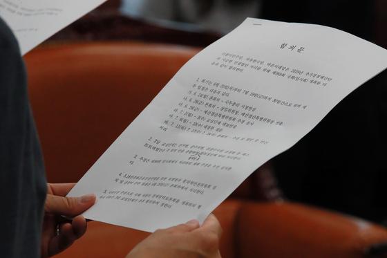 나경원 자유한국당 원내대표가 24일 오후 서울 여의도 국회 운영위원장실에서 국회 정상화 합의문을 발표하며 '합의문'을 손에 들고 있다. [뉴스1]