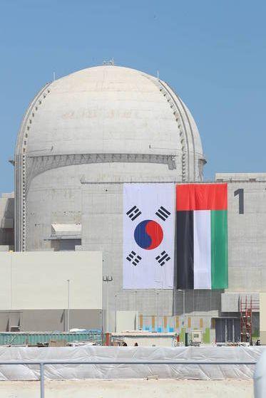아랍에미리트에 세워진 아랍 최초 원자력발전소인 바라카 원전 1호기의 완공 당시 모습. [중앙포토]