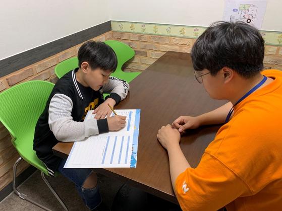청소년 성장 돕는 '인생성장노트 프로젝트' 참가자 모집