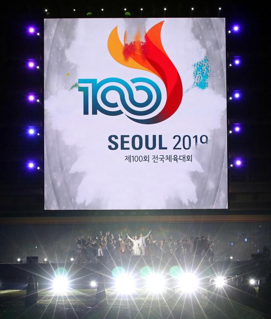 18일 오후 전북 익산종합운동장에서 열린 제99회 전국체육대회 폐막식. 차기 개최도시 공연이 펼쳐지고 있다. [연합뉴스]