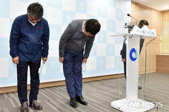 지난 18일 박남춘 인천시장(가운데) 이 정부 원인조사단 발표에 대해 입장을 내면서 고개숙여 사과하고 있다. [뉴시스]