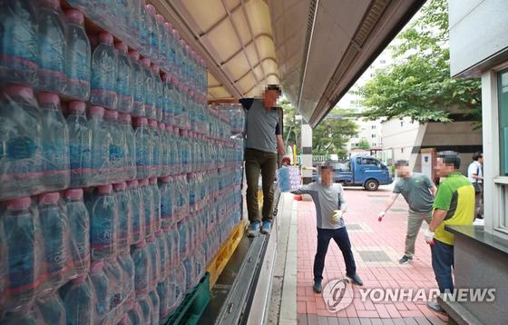 문래동 '붉은 수돗물' 발생... 아리수 공급 [연합뉴스]