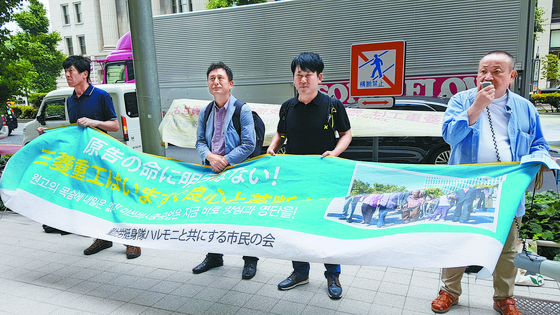 한국 정부가 제시한 '한·일 기업 공동 출자' 방식의 해법이 일본 정부에 의해 거부당하면서 징용공 갈등이 더 깊어지고 있다. 지난 21일 양국 시민단체가 도쿄의 미쓰비시 본사 빌딩 앞에서 한국 대법원 판결 수용을 촉구하는 시위를 벌이고 있다. [연합뉴스]