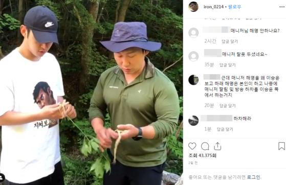 강현석씨 관련 논란이 나오자 일부 네티즌은 이승윤에게 해명을 요구하고 있다. [사진 이승윤 인스타그램]