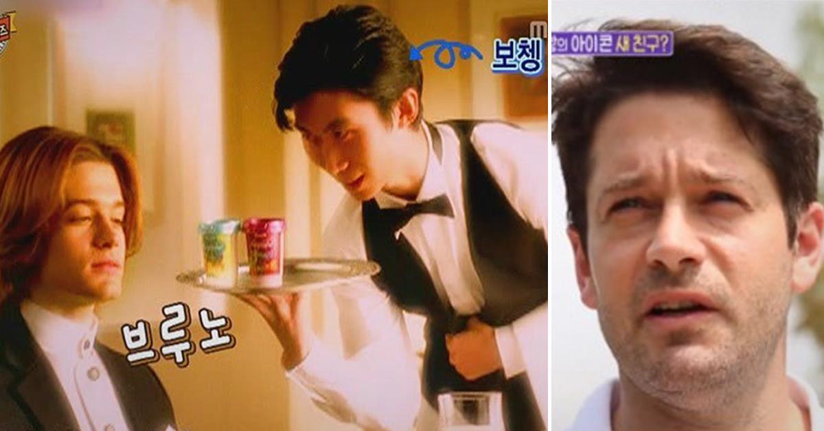 90년대 알려졌던 1세대 외국인 연예인 브루노가 25일 SBS '불타는 청춘'에 출연했다. [사진 온라인커뮤니티 ·SBS 캡처]