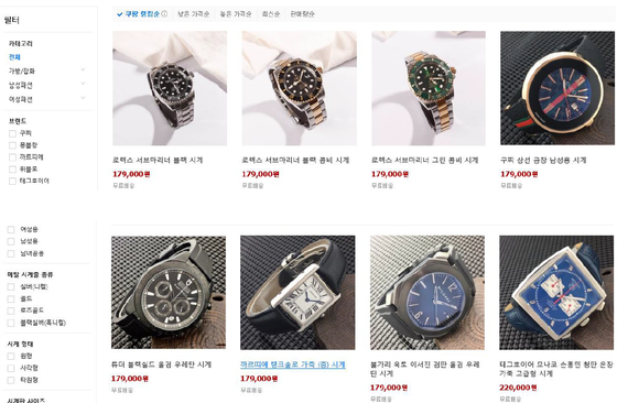 쿠팡에 올라와있는 가품 시계는 약 550여개에 달한다. 자료: 한국시계산업협동조합