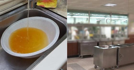 인천 서구일대에 공급된 '붉은 수돗물'(왼쪽)과 급식실(기사 내용과 관계 없는). [뉴스1, 연합뉴스]