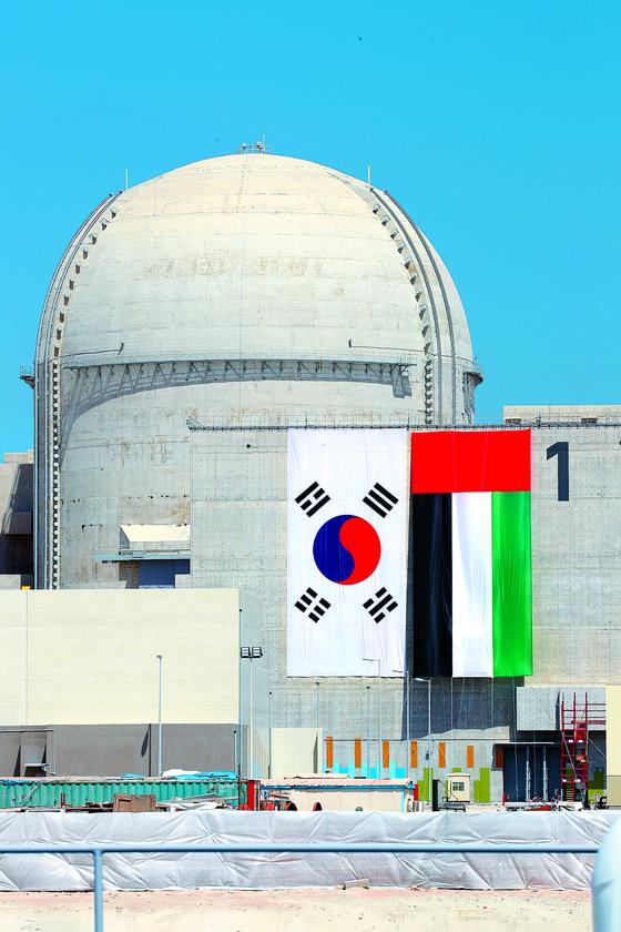 아랍에미리트 바라카에 건설 중인 한국형 원전. [중앙포토]