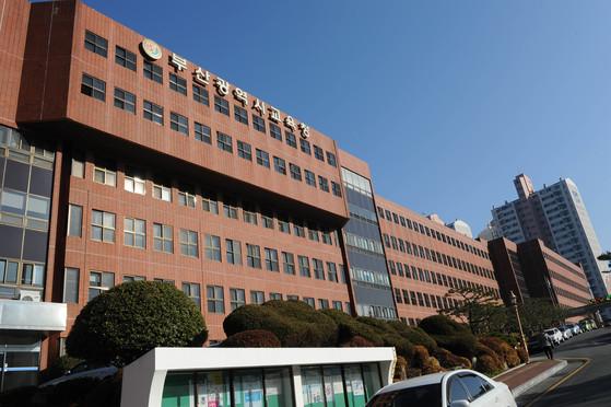 부산시교육청은 27일 해운대고의 자사고 재지정 여부를 결정한다. [연합뉴스]