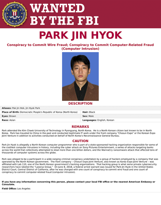 FBI는 2018년 9월 워너크라이 랜섬웨어 공격과 관련해 북한 주민 박진혁을 공개 수배했다. [사진 FBI=AP=연합뉴스]