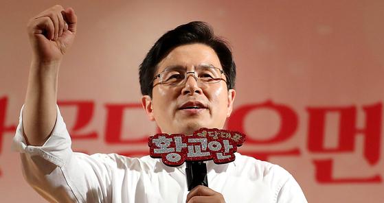 황교안 자유한국당 대표가 26일 오후 서울 서초구 더케이호텔에서 열린 자유한국당 우먼 페스타에 참석해 인사말을 하고 있다. [뉴시스]
