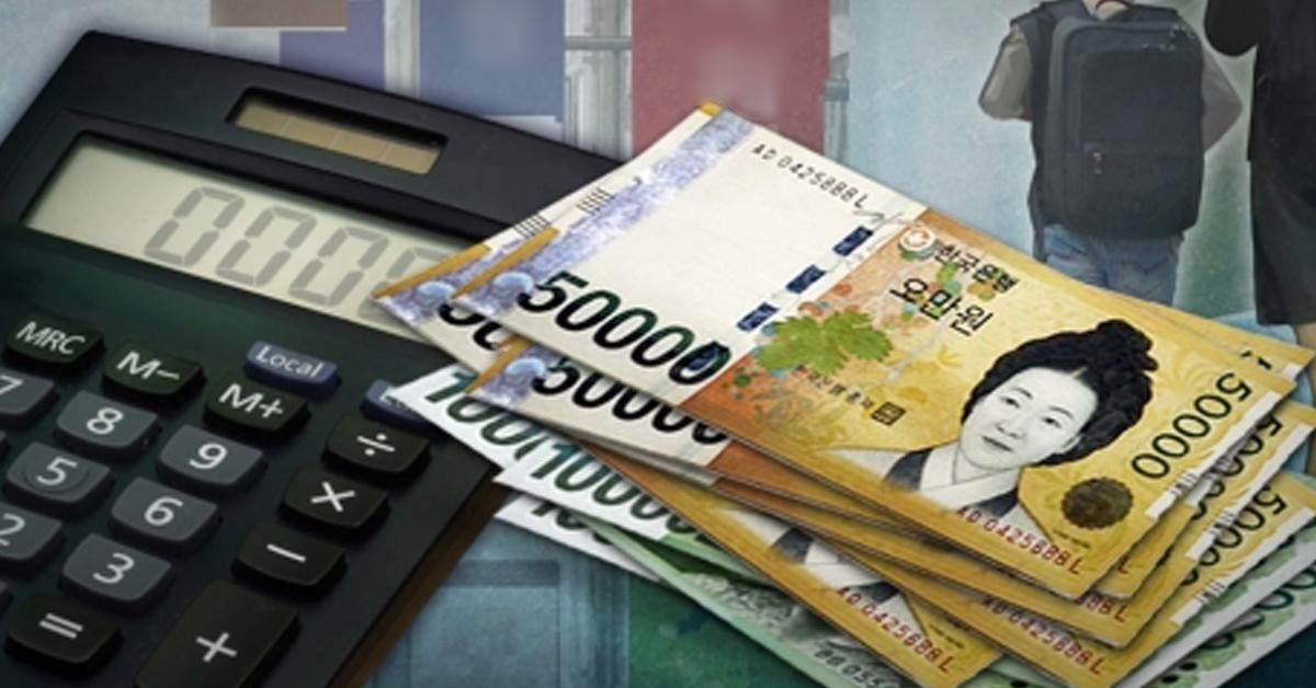 서울이 전 세계 209개 도시 중 외국인 근로자의 생활비가 가장 비싼 도시 4위에 올랐다는 조사가 나왔다. [연합뉴스]