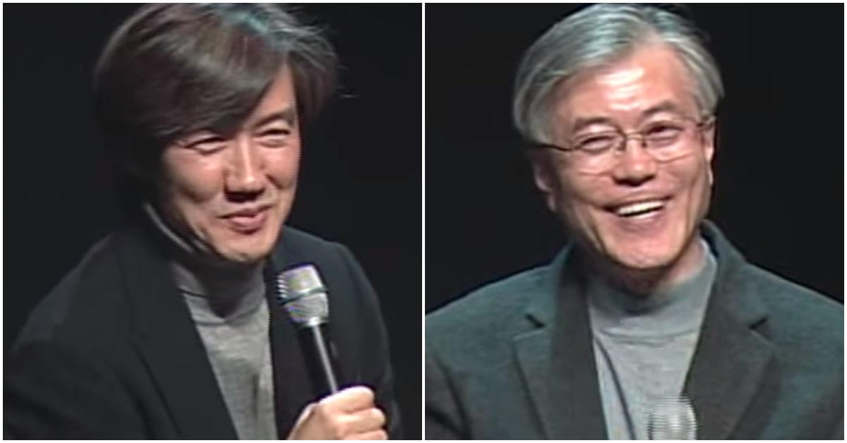 2011년 검찰개혁을 주제로 열린 '더 위대함 검찰' 콘서트에 참여한 조국 당시 서울대 교수(왼쪽)와 문재인 당시 노무현재단 이사장. [사진 노무현재단 유튜브 영상 캡처]