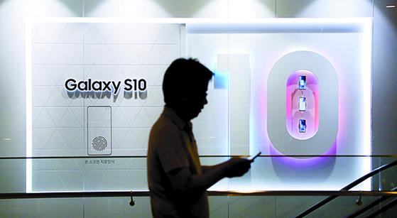 삼성전자가 5G 장비 세계 시장 점유율 1위로 올라섰다. 사진은 서울 서초사옥 딜라이트샵. [뉴시스]