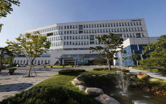 충남교육청은 27일 자율형 사립고인 천안 북일고의 지정기간을 2025년까지 연장했다. 사진은 충남교육청 전경. [중앙포토]