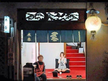 일본에서 가장 큰 집창촌 중 하나인 토비타신치. [사진 트위터]