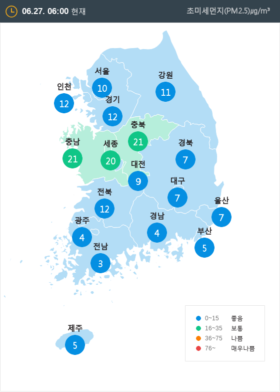 [6월 27일 PM2.5]  오전 6시 전국 초미세먼지 현황