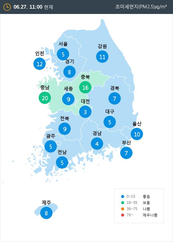 [6월 27일 PM2.5]  오전 11시 전국 초미세먼지 현황