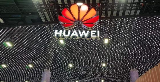 중국 통신장비업체 화웨이. [연합뉴스]