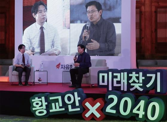 확장성의 시험대에 오른 황교안 대표는 6월 초 국회 사랑재에서 20·40 세대를 겨냥한 토크콘서트를 열었다. / 사진:연합뉴스