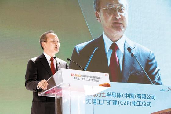 SK하이닉스는 기술 혁신을 통해 글로벌 반도체 시장을 선도하고 있다. 사진은 이석희 CEO가 지난 4월 중국 우시 확장팹(C2F) 준공식에서 환영사를 하는 모습. [사진 SK하이닉스]