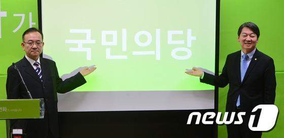 2016년 1월 8일 서울 도화당 당사에서 안철수 무소속 의원과 이상민 브랜드앤컴퍼니 대표가 신당(국민의당) 이름을 공개하고 있다. [뉴스1]