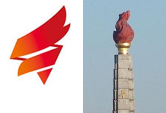 자유한국당 로고(왼쪽)와 북한 주체사상탑을 비교하는 사진. [SNS 캡처]