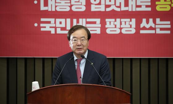 자유한국당 강효상 의원. 오종택 기자