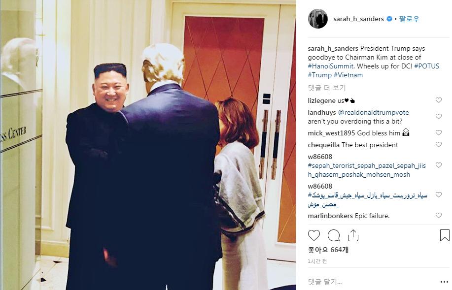 사라 샌더스 백악관 대변인이 28일 자신의 사회관계망서비스(SNS) 인스타그램에 도널드 트럼프 미국 대통령과 김정은 북한 국무위원장이 제2차 북미회담을 끝내고 밝게 웃으며 악수하는 사진을 게재했다. [사라 샌더스 인스타그램 캡처]
