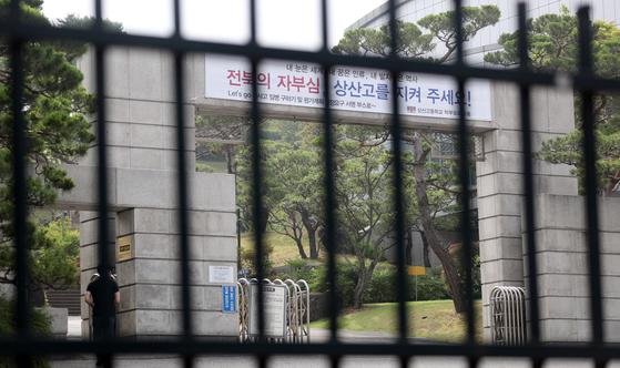 지난달 자율형사립고(자사고) 지정 취소 결정을 받은 전주 상산고 전경. [연합뉴스]
