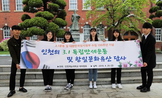 인천재능대학교, 국민참여 기념사업 인증 획득