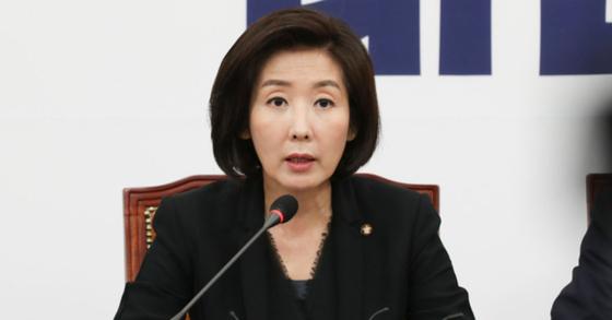 나경원 자유한국당 원내대표가 1일 오전 국회에서 열린 최고위원회의에서 모두발언하고 있다. 임현동 기자