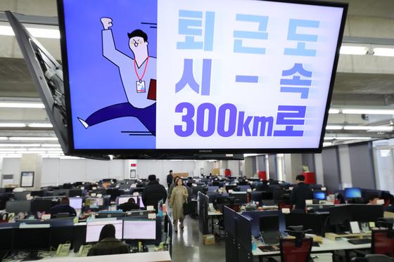 지난 4월 1일 서울 강남구 위메프 본사에서 직원들이 오후 6시에 맞춰 정시퇴근하고 있다. 위메프는 퇴근시간이 지나면 사내 PC가 자동으로 종료되는 PC오프제를 도입해 이날부터 시행했다. [뉴스1]