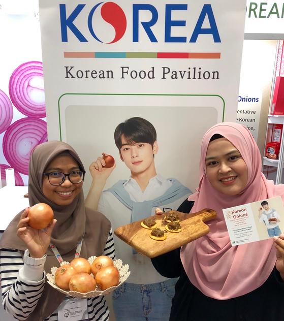 2019 말레이시아 식품박람회 양파 홍보관.