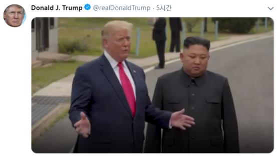 [사진 도널드 트럼프 미국 대통령 트위터]