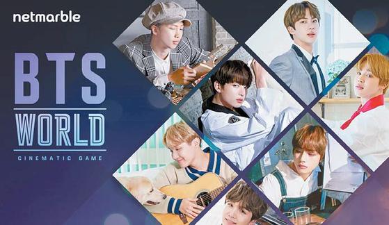 넷마블은 지난달 26일 아이돌 그룹 '방탄소년단'을 활용한 실사형 시네마틱 게임 'BTS 월드'를 출시했다. 이 게임은 방탄소년단 멤버를 육성하는 시뮬레이션이다. [사진 넷마블]