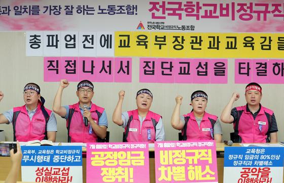 """학교비정규직 파업 D-2…""""급식·돌봄 어쩌나"""" 우려 커지는 학부모들"""