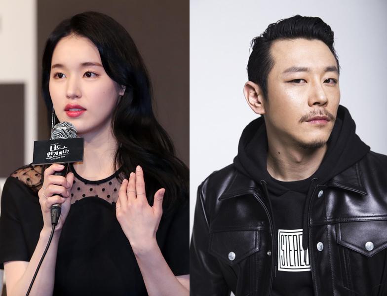 배우 박환희와 래퍼 빌스택스. [일간스포츠]