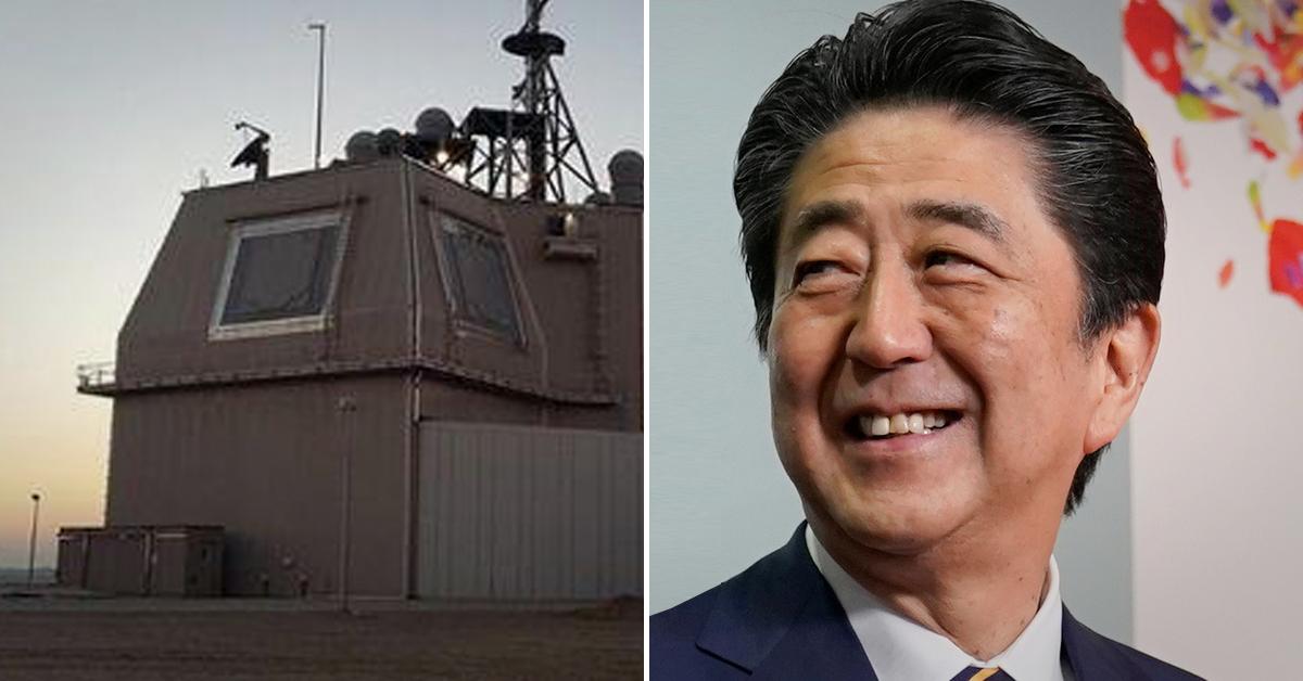 북한 노동신문은 일본 정부의 '이지스 어쇼어'(왼쪽) 배치 추진에 대해 비난 논평을 냈다. [연합뉴스]