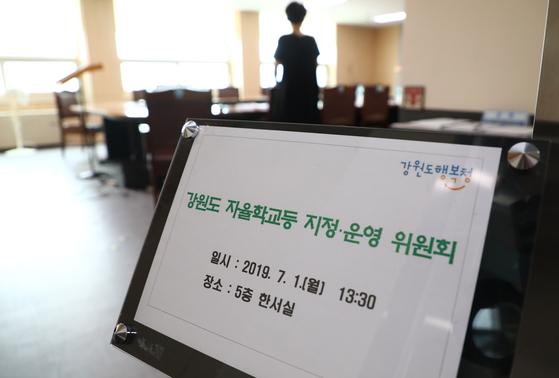 희비 엇갈린 '원조 자사고' 재지정 평가…민사고 통과, 상산고 탈락 왜?
