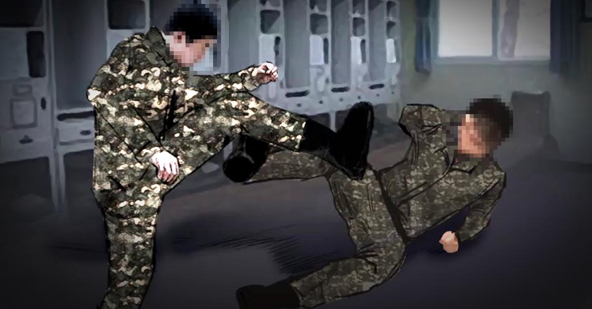 공군에서 부사관 두 명이 난투극을 벌이고 육군에서는 가혹행위가 발생한 것이 1일 밝혀져 군당국에 조사에 나섰다. [연합뉴스]