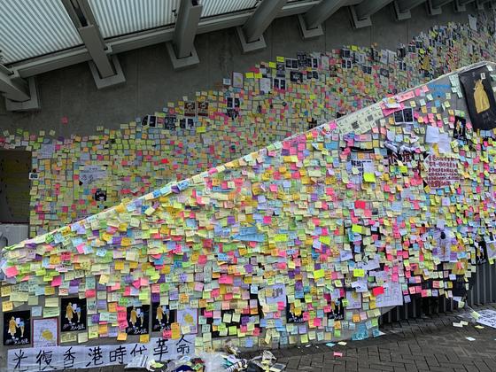 홍콩 입법회 주변 벽면에 시위를 지지하는 시민들의 포스트잇이 가득하다. 신경진 특파원