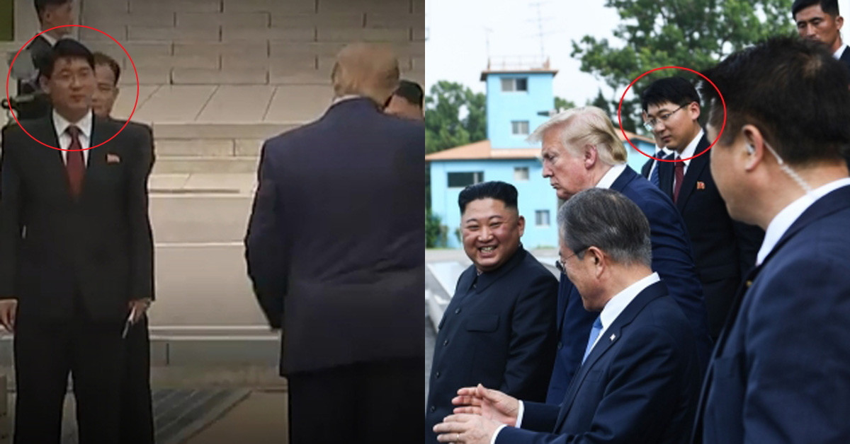 지난달 30일 판문점에서 열린 북미정상 간 회담에서 김정은 북한 국무위원장의 통역관이 바뀐 것이 확인됐다.(붉은 원 안). [연합뉴스 영상 캡처, AFP=뉴스1]