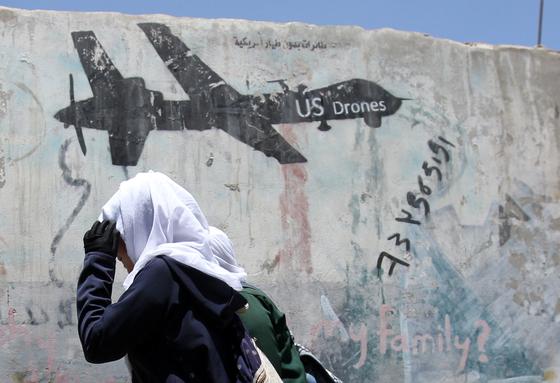 중동 예멘의 한 거리의 모습. [EPA=연합뉴스]