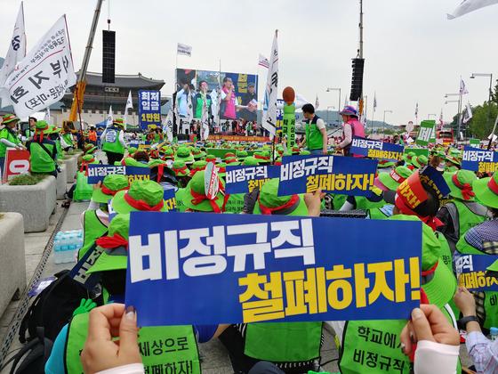 학비연대 조합원들이 3일 오후 광화문 광장에서 '비정규직 철폐'가 적힌 피켓을 들고 구호를 외치고 있다. 김정연 기자