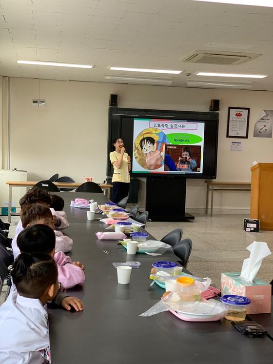경복대학교 치위생학부, 지역 어린이집 대상 '유아 구강건강 체험교실' 운영